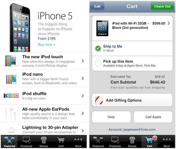 'Apple Store' App Updated for iPhone 5